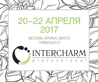 «INTERCHARM professional»